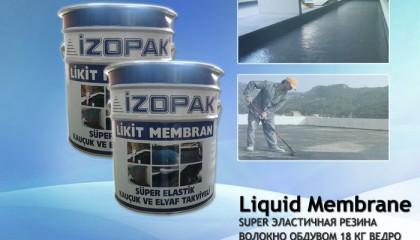İzopak мембрана, супер эластичная, каучуковая, с добавлением волокон, Ведро
