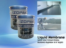 Liquid Membrane Super Elastic Rubber Усиленный 18 кг ведро